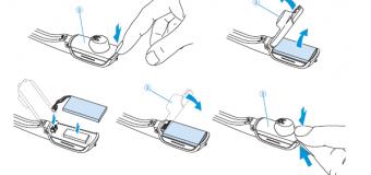 Guide: Sennheiser DW series battery swap